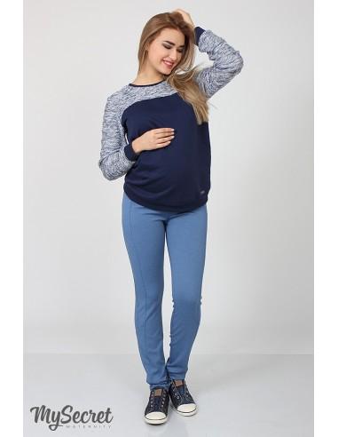 Брюки для беременных Vogue