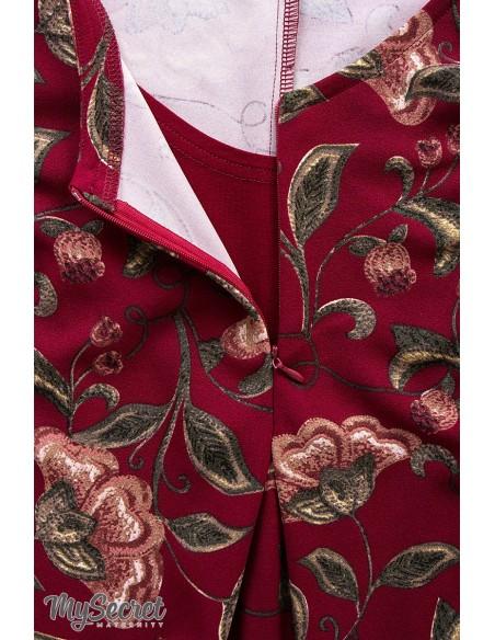 Платье Florianna