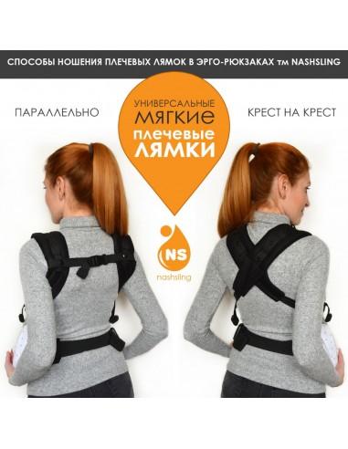 Эрго-рюкзак тм Nashsling Combi - Woody