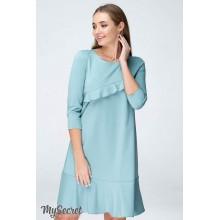 Платье для беременных и кормящих SIMONA