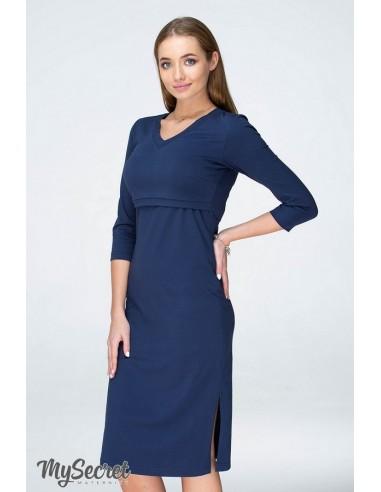 Платье для беременных и кормящих Pam