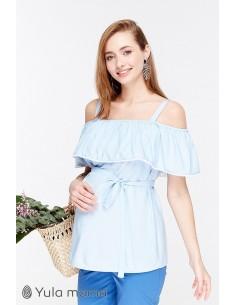 Блузка BRENDA для беременных и кормящих