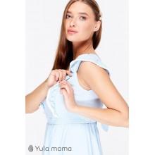 Сарафан для беременных и кормящих DOLLY