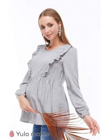 Блуза MARCELA для беременных и кормящих