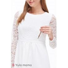 Свадебное платье для беременных ELIANS