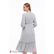 Платье MONICE для беременных и кормящих