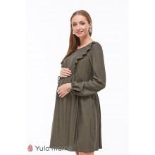 Платье Kris для беременных и кормящих