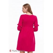Платье MIRION для беременных и кормящих