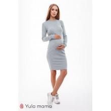 Платье Marika для беременных и кормящих