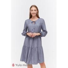 Платье JESLYN для беременных и кормящих