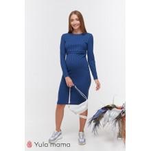 Платье GWEN для беременных и кормящих