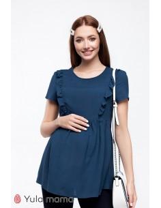 Блузка Alicante для беременных и кормящих