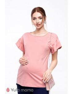 Блузка для беременных и кормящих Rowena