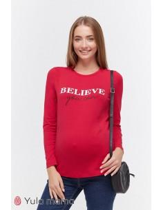 Лонгслив TAILER для беременных и кормящих