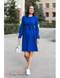 Платье ILONGA для...