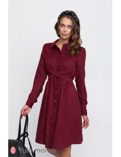 Теплое платье-рубашка для...