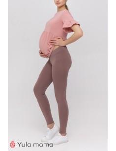 Лосины для беременных Kaily...