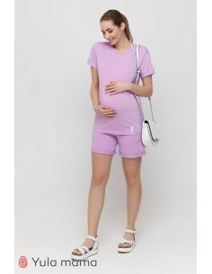 Шорты MAJORKA для беременных