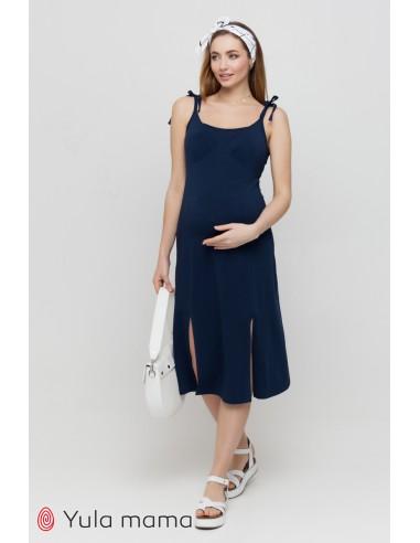 Сарафан DOLORES для беременных и...