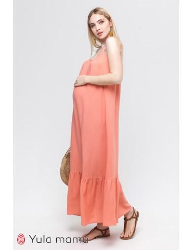 Сарафан для беременных и кормящих SHEYLA