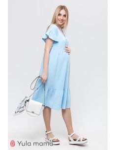 Платье муслиновое для...