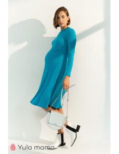 Платье для беременных и...