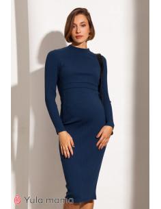 Платье SALMA для беременных...