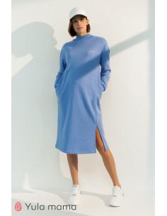 Платье MAISIE для...