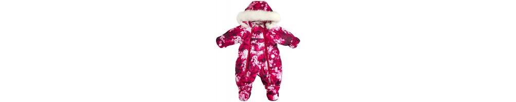 Зимние комбинезоны для малышей