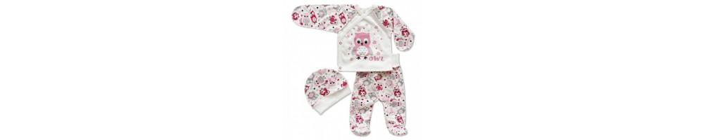 Магазин одежды для новорожденных в Запорожье, доступные цены