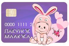 https://mamataya.com.ua/modules/iqithtmlandbanners/uploads/images/6138bd01dbcda.jpg